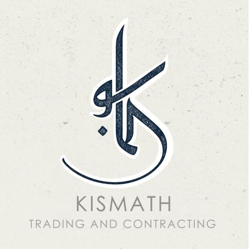 logo entry for kismath trading company